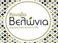 canava.gr