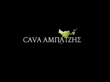 cava-abatzis.com