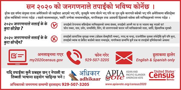 census_ads_Nepali2020005.png