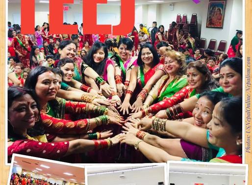 अमेरिकी नेपाली महिलाहरूको तीजको सम्झना ।Remembering Teej