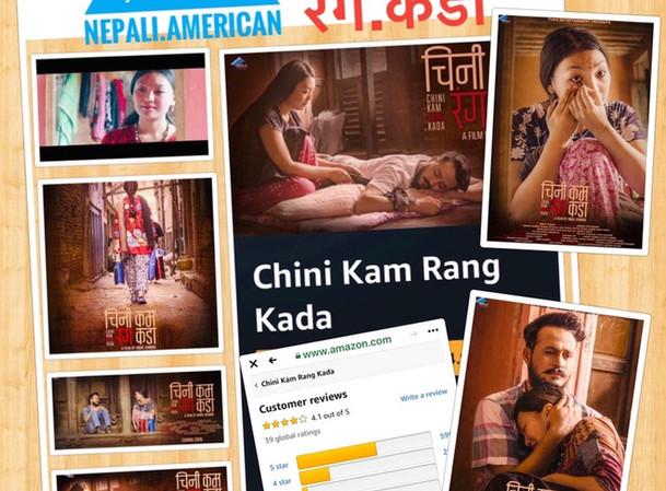 A Peer Review: 'Chini Kam Rang Kada' | 'चिनी कम रहा कडा' चलचित्र रिभ्यू
