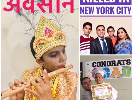 न्यू योर्कमा प्रतिभाशाली नेपाली बालक श्रीजल पन्थीको ट्रकको ठक्करबाट निधन