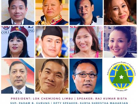 न्यू योर्कमा जनजाति महासंघ अमेरिका (फिप्ना) को सातौं महाधिवेशनबाट सम्पूर्ण कार्य समिति निर्विरोध चयन