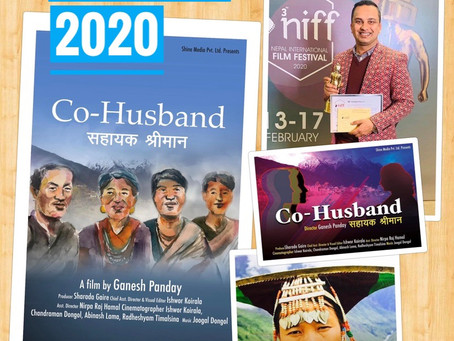 बहुपति प्रथाबारेको 'सहायक श्रीमान' (Co-Husband) नेपाल अन्तर्राष्ट्रिय चलचित्र महोत्सवमा उत्कृष्ट