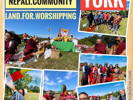 न्यू योर्कमा नेपाली समुदायको शेर्पाहरूद्वारा विश्वकै बृहद भूमि पूजन सम्पन्न