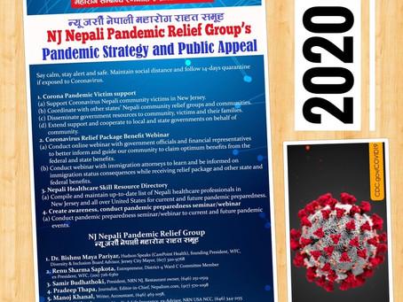 न्यू जर्सीका नेपालीहरू कोरोना महामारी राहतको लागि समूह गठन र महामारी सम्बन्धि रणनीति र सार्वजनिक
