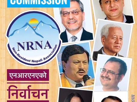 एनआरएनए आईसिसीद्वारा ७ सदस्यीय निर्वाचन आयोग-२०२१ गठन, अनलाईन मतदान अक्टोवरमा ?