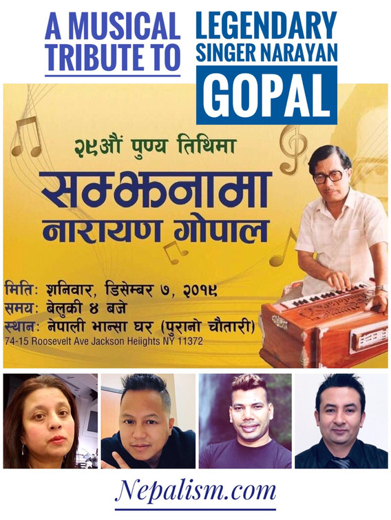 A Musical Tribute to Legendary Singer Narayan Gopal in New York