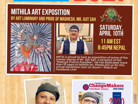 A virtual Mithila Art solo exhibition by Ajit Shah in New York on April 10th