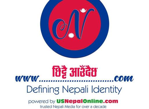 नेपाल र नेपालीमा समर्पित्