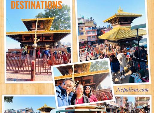 सय गन्तव्य (नेपाल) यात्रा-३: सबैको ईच्छा पुर्यांईदिने मनकामना मन्दिर (गोर्खा) को भ्रमण गर्ने हैन?