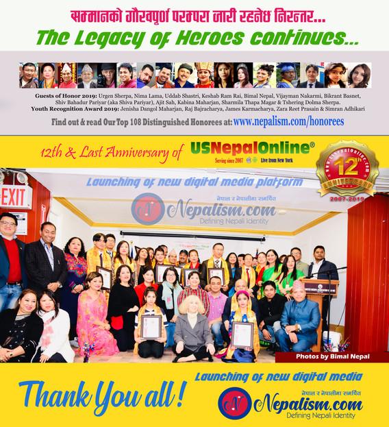The Legacy of Heroes continues...सम्मानको गौरवपूर्ण परम्परा जारी रहनेछ निरन्तर...