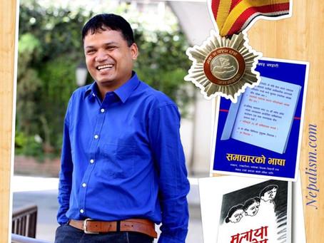 वरिष्ठ पत्रकार एवं चर्चित लेखक अखण्ड भण्डारी नेपाल सरकारद्वारा प्रबल जनसेवा श्री पदकबाट सम्मानित