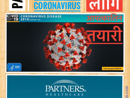 Creating an emergency plan during Coronavirus Pandemic (कोरोनाभाईरस महारोगको आपत्कालिन तयारी)