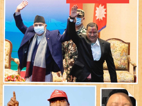 Courting of Rebel Outfit: What is the End Gameplan of PM Oli?