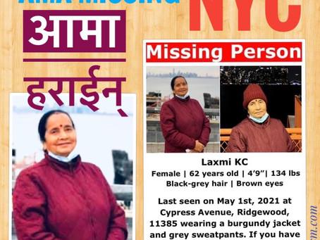न्यू योर्क सहरको रिजवुडबाट नेपाली आमा लक्ष्मी केसी हराईन्, खोजी जारी