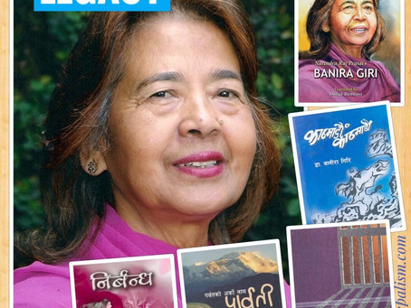 नेपाली साहित्यकी पहिलो नारी साहित्यकार पिएचडी डा. वानीरा गिरीको गरिमा र महिमा