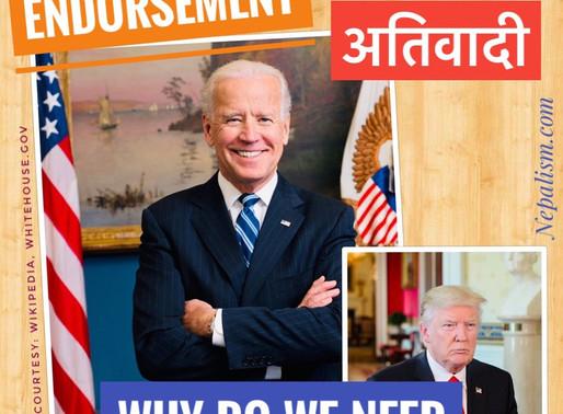 Nepalism endorsement:  Democracy vs Demagogue |  प्रजातन्त्र विरूद्ध अतिवादी