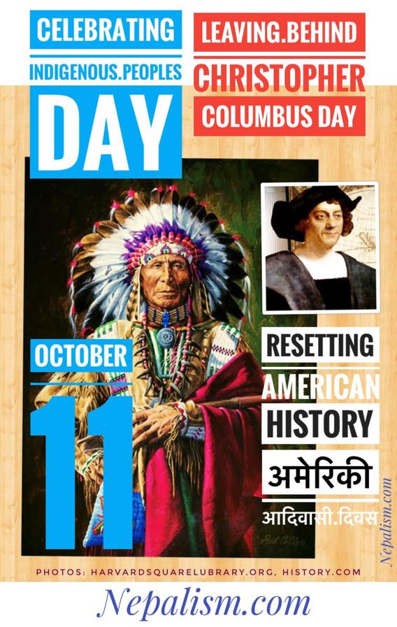 अमेरिकी आदिवासी दिवस (अक्टोवर ११) किन कोलम्वस दिवसको सट्टा मनाईदैछ?