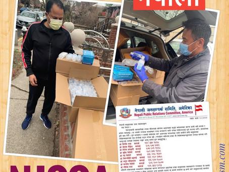 अमेरिकी नेपाली संघसंस्थाहरू कोरोनाभाईरस पीडित र तिनका परिवारलाई सहयोग पुर्याउँदै, अवसरवादीबाट सावधान