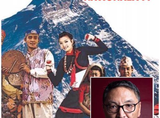 के हो नेपाली राष्ट्रियता?