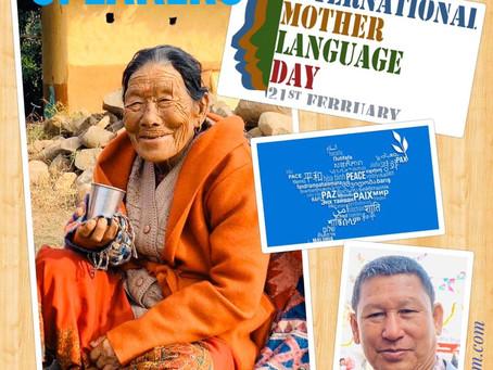 दुई मध्ये एक अगुवा कुसुन्डा भाषा वक्ताको मृत्युसंगै विश्वको मातृभाषाहरूको ज्ञानमा अपूर्णीय क्षति
