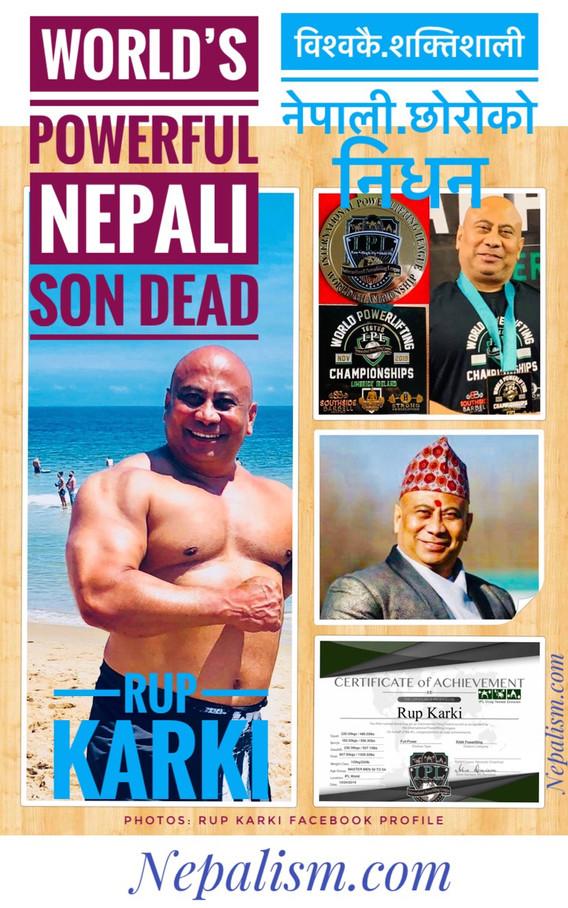 विश्वकै शक्तिशाली नेपाली छोरो रूप कार्कीको असामयिक निधन