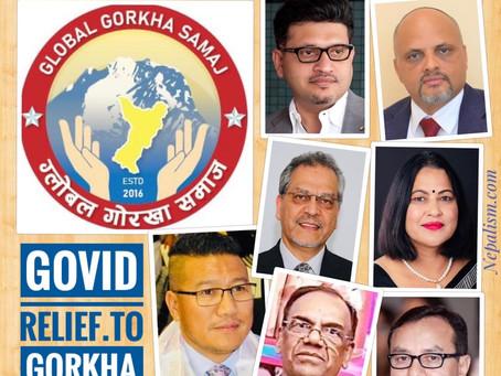 ग्लोबल गोरखा समाजद्वारा संरक्षक समिति गठन; गोरखाका ९ गाउँपालिका र २ नगरपालिकालाई १/१ लाखको राहत