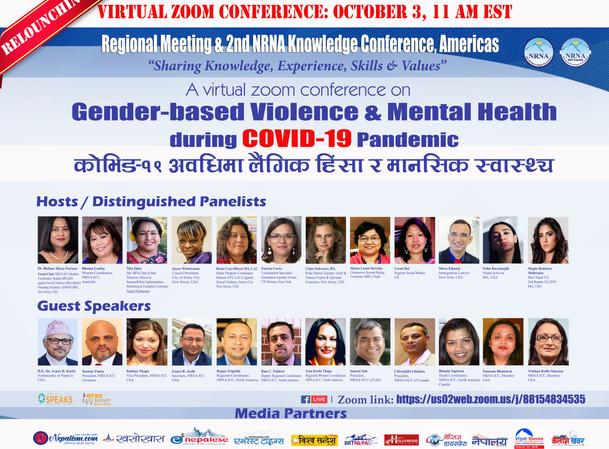 अमेरिकामा 'कोभिड-१९ को अवधिमा लैंगिक हिंसा र मानसिक स्वास्थ्य' विषय एनआरएन भर्चुवल विज्ञ गोष्ठी हुने