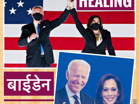 Transcripts of U.S. President-elect Joe Biden and Vice President-elect Kamala Harris' Victory Speech