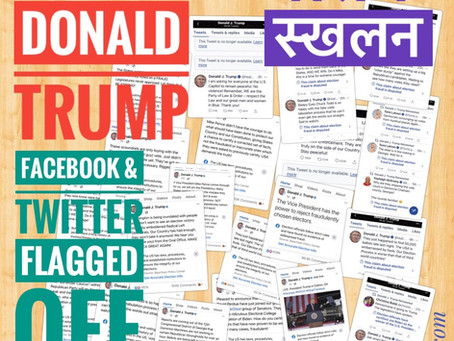 Trump's Moral Meltdown : ट्रम्पको नैतिक स्खलन