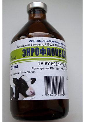 Энрофлоксаветферон-Б