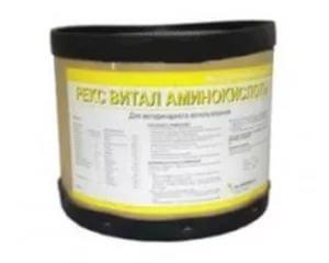 Рекс-витал (аминокислоты)