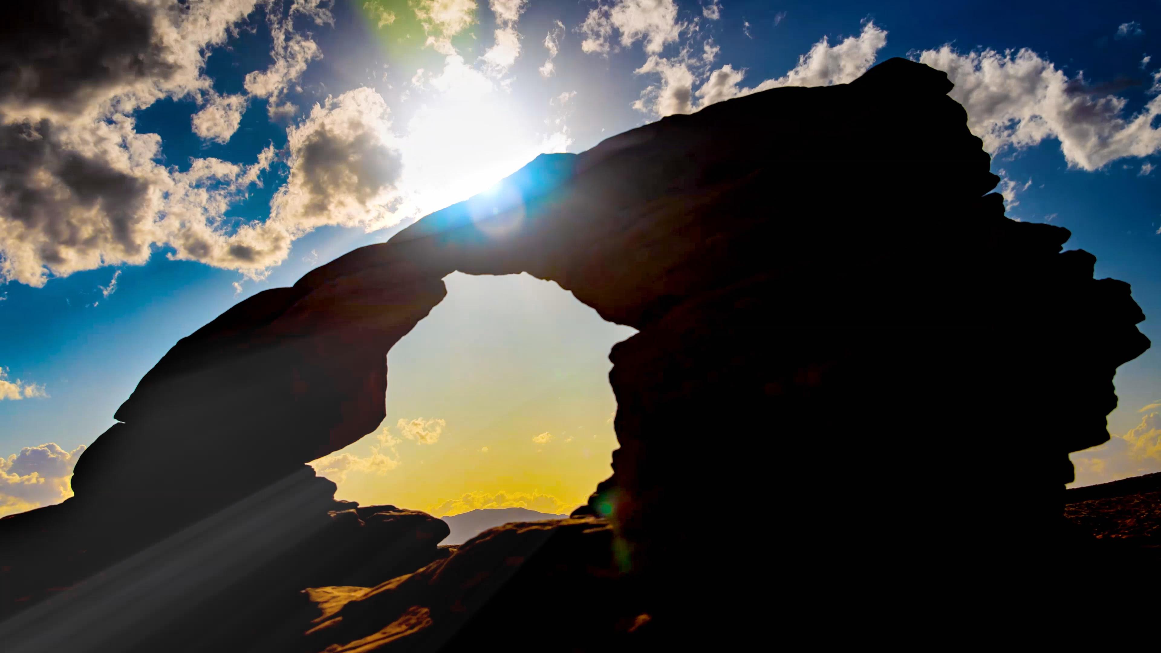 Southern Utah Arch