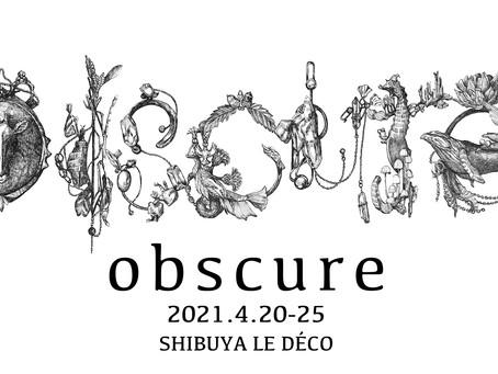 4/20-25 合同展示会「obscure」@渋谷ルデコ