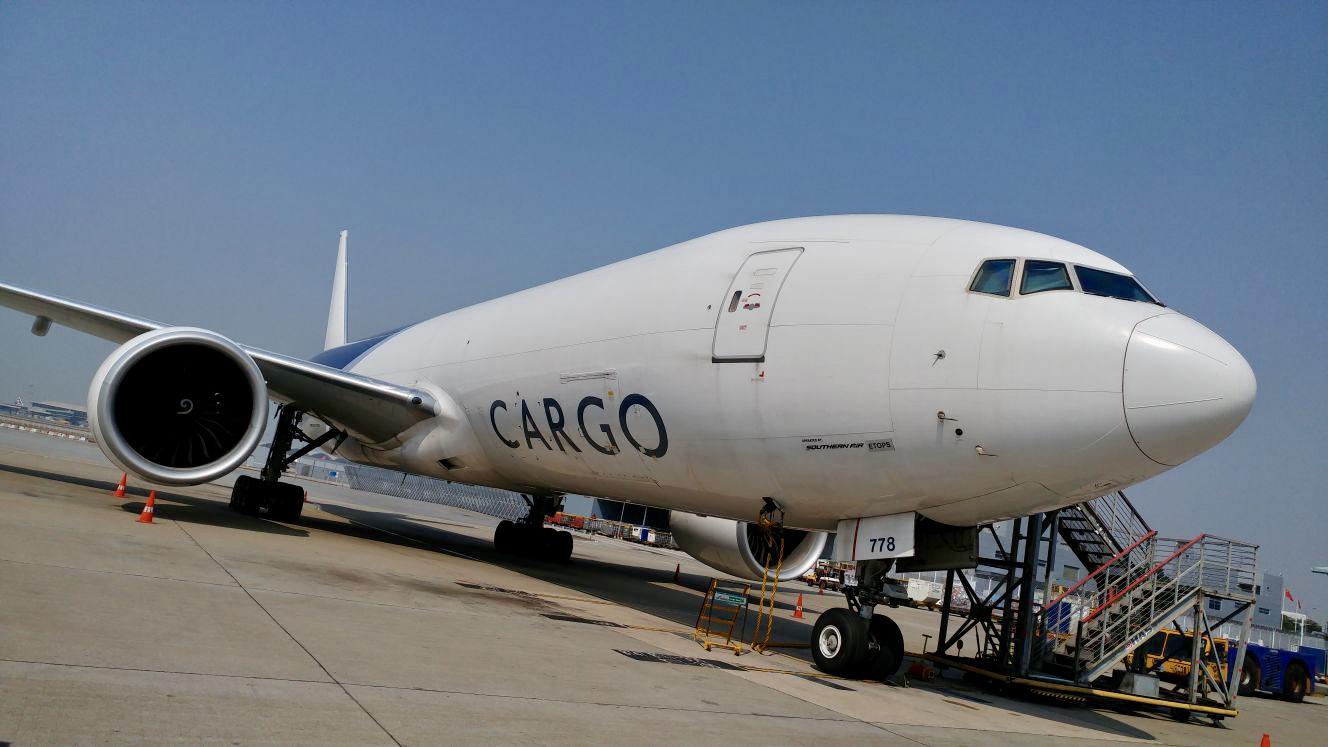 cargo plane 1 (1).jpg