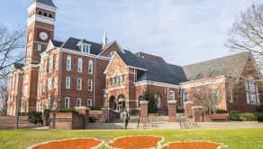 College Program Highlight – Clemson University