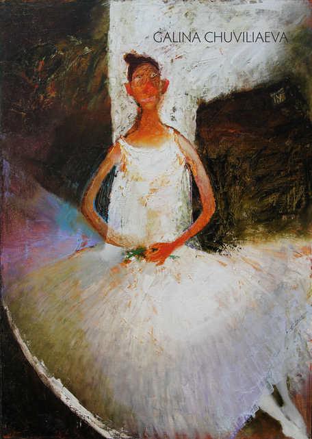 Балерина с цветком