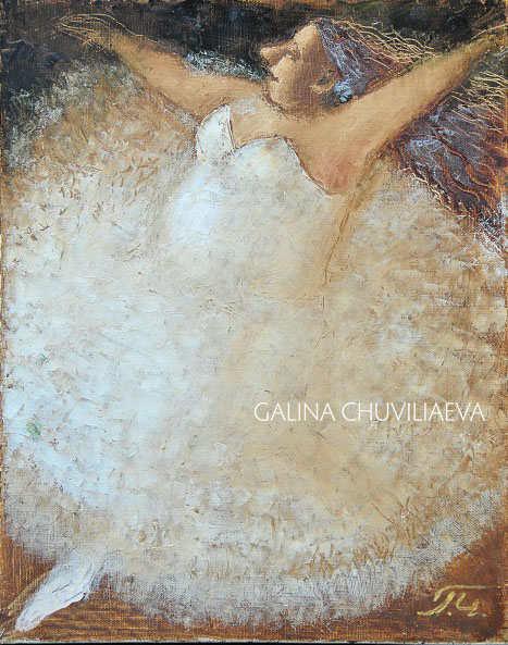 Нина-балерина
