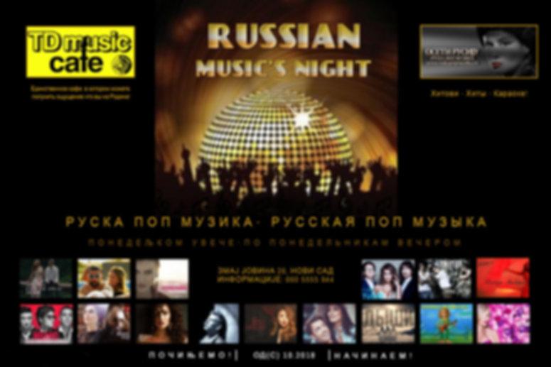 TD Music poster.jpg