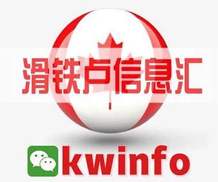 kw info logo