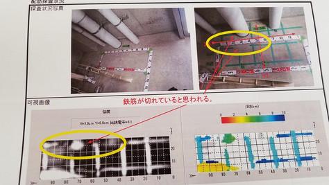 6月30日(土)開催の「建物劣化診断勉強会」報告