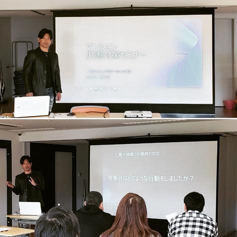 2月2日(日)タワマン災害対策セミナーを実施しました