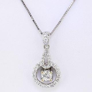 18k white gold .40ct total weight diamond pendant