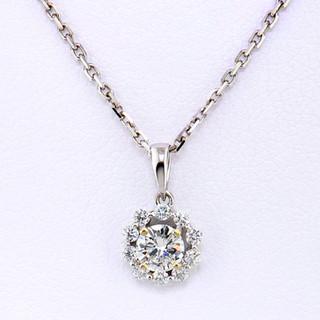 18k white gold .47ct total weight diamond pendant