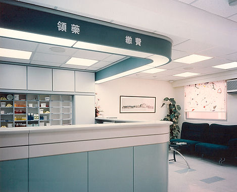 民生診所 (3).jpg