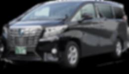 観光タクシーワゴン.png