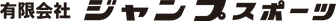 logoジャンプスポーツ_2.png