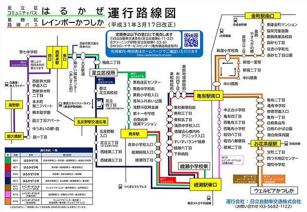 bus_bus03_routemap.jpg