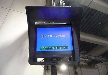車検_.jpg